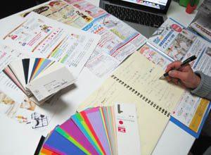 デザイン会社のプロデザイナーが制作します